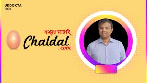 Chaldal
